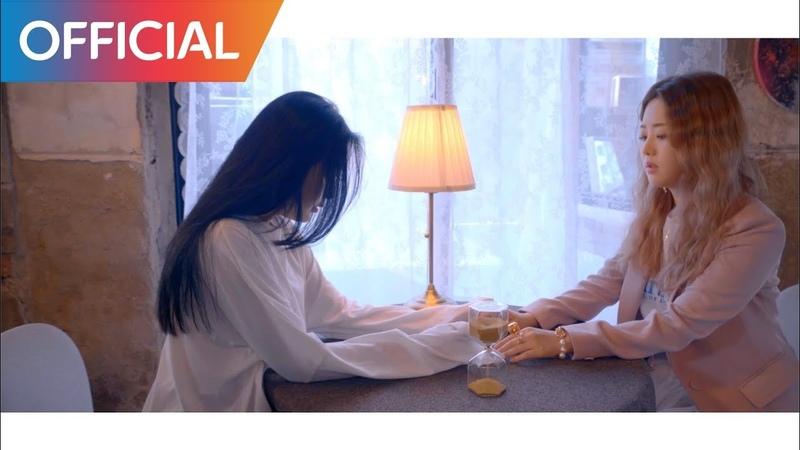 키썸 Kisum 남겨둘게 It's Okay Feat 헤이즈 Heize MV