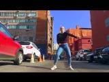 dancehall choreography by Lena Kuftova (Dancehall Funk)