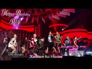 2PM - Go Crazy [рус.саб]