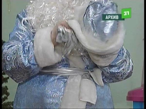 В челябинских детских садах запретили Деда Мороза