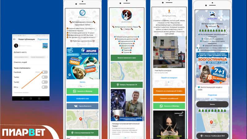 Сервис Таплинк сделай свой мобильный сайт за 20 минут