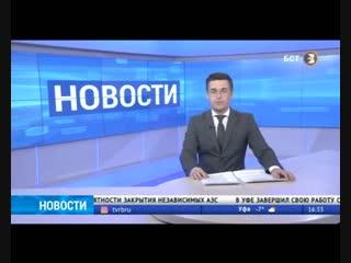 В Госсобрании РБ обсудили законопроект о бюджете на 2019 – 2020 годы