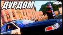 🌴 Arma 3 Altis Life: Полиция сильно разозлилась! (ZULU)