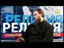 Плод веры Руководитель Даниловского колокольного центра иеродиакон Роман Огрызков Продолжение