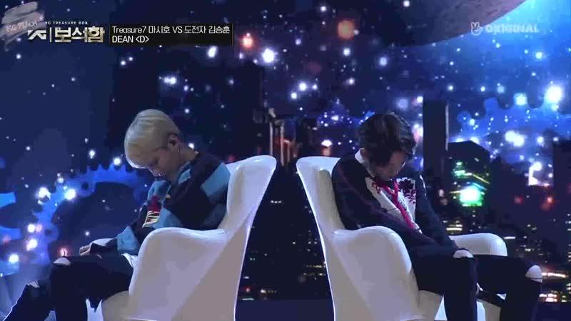 [РУС.САБ.] YG Treasure Box (YG보석함) - Mashiho (마시호) VS Kim Seunghun (김승훈) - 'Dean - D (Half Moon)'