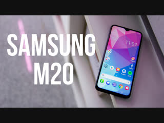 Samsung Galaxy M20 - Foarte generos! (Review în Română)