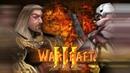 7 МАСШТАБНАЯ МЯСОРУБКА Хельмово Побоище Warcraft 3 Властелин Колец Две Твердыни прохождение