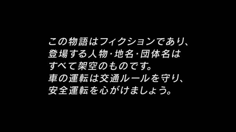 Anime.webm Intial D, Gachimuchi