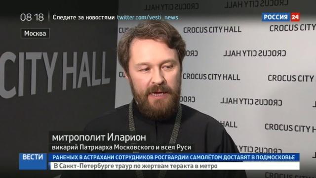 Новости на Россия 24 • В Москве исполнили Страсти по Матфею
