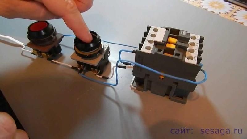 Как подключить магнитный пускатель Схема подключения