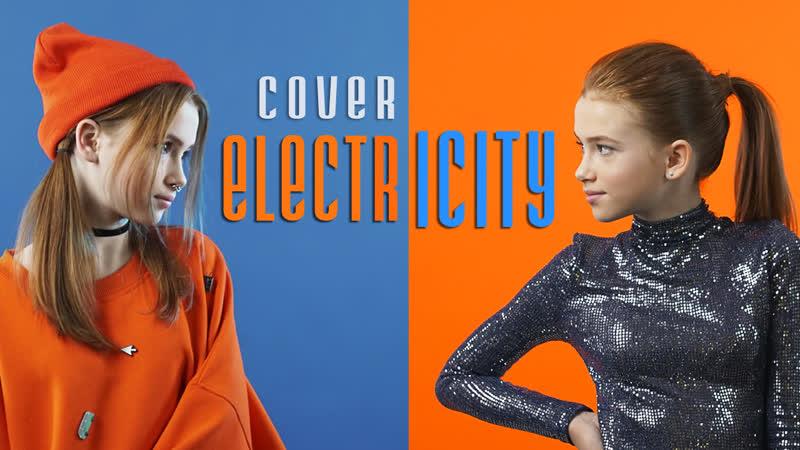 Dua Lipa Silk City Electricity Cover by Anastasiya Baginska