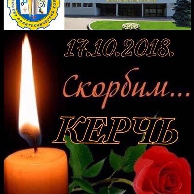 Стасян Тяпкин