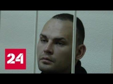 Самарский гаишник брал взятки щебнем - Россия 24