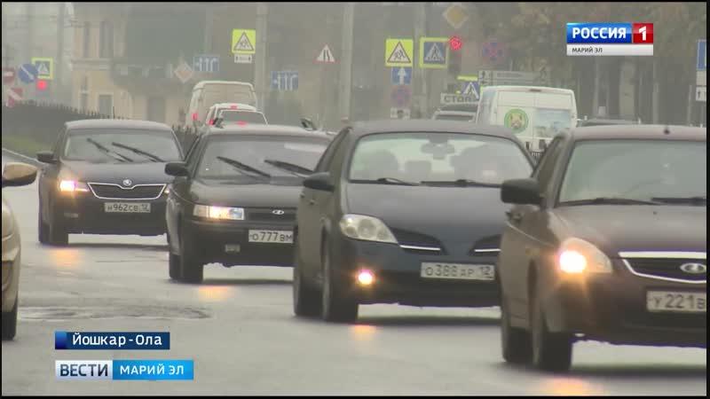 По Йошкар-Оле без остановок - на одной из улиц города можно проезжать по «Зелёно