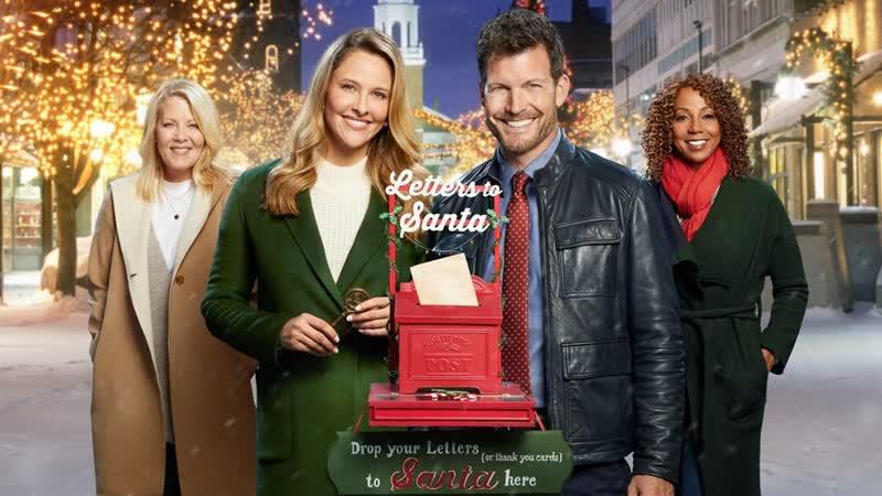 Рождество в Эвергрине: Письма Санте (2018) HDTV 720p