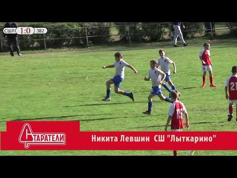 Обзор матча СШ Лыткарино - ФСШ Звезда-2 (Люберцы), 2008 г.р.: 2-0, 17.09.2018