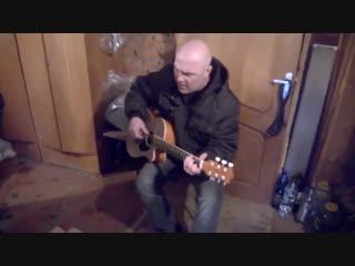 Песня про сварщика (на мотив Кольщика) - Заметки строителя