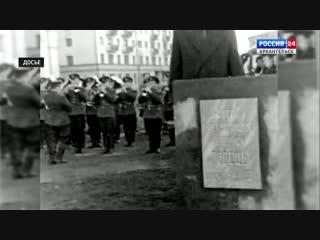 Поморье. Вечерний Архангельск от 18.02.19