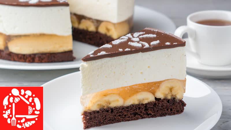 Вы полюбите его с 1-ой ложки! 😍👍 Безумно вкусный торт Шальной банан