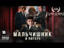 Мальчишник в Питере I Hangover 4 Lost in Russia