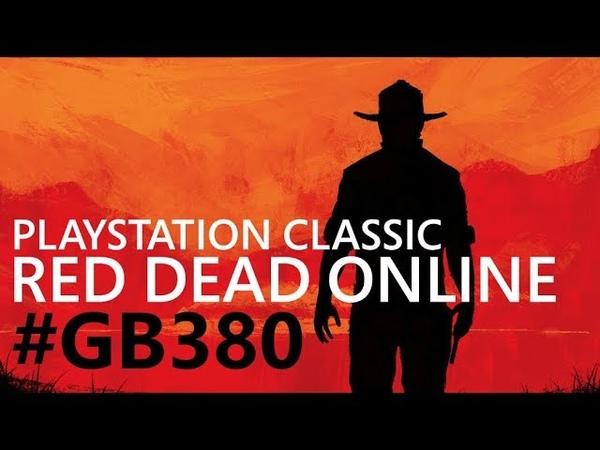 Gamesblender №380: Sony анонсировала миниатюрную PlayStation, а Фарго грозится выкупить Interplay
