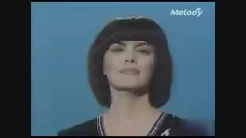 Мирей Матье-Влюблённая женщина...