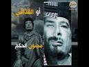 محمد بن سلمان مجنون الحكم الذي يقود السعود