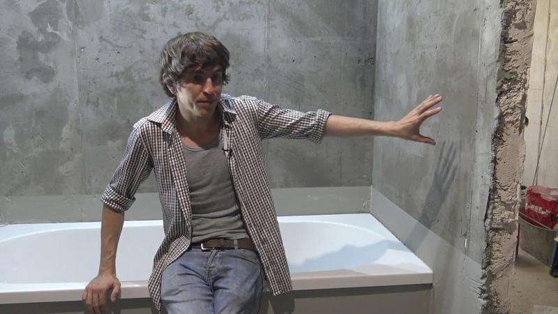 Все о установке ванны технология монтажа Мастер класс Установка ванной