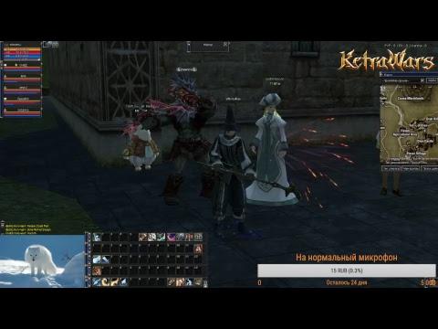 Ketrawars.net Стрим с ОБТ Интерлюд х1