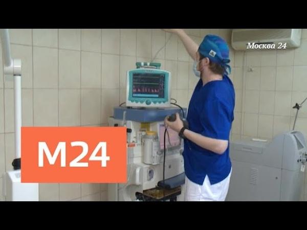 Специальный репортаж до смерти красивые - Москва 24
