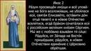 Акафист преподобномученице Елисавете (аудио mp3 и текст)