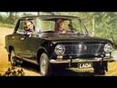 Народный автомобиль Советская империя Документальный фильм