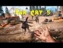 Как получить Far Cry® 5 on Steam БЕСПЛАТНО