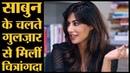 Soorma बनाने वाली Chitrangada Singh के फौजी बचपन मॉडलिंग और एक् 233