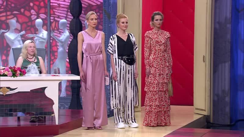 Модный приговор Модные советы Шёлк атлас