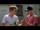 Крис показывает пистолет Горди