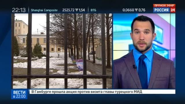 Новости на Россия 24 • МВД: в центре Рерихов изъяты картины, купленные на похищенные деньги