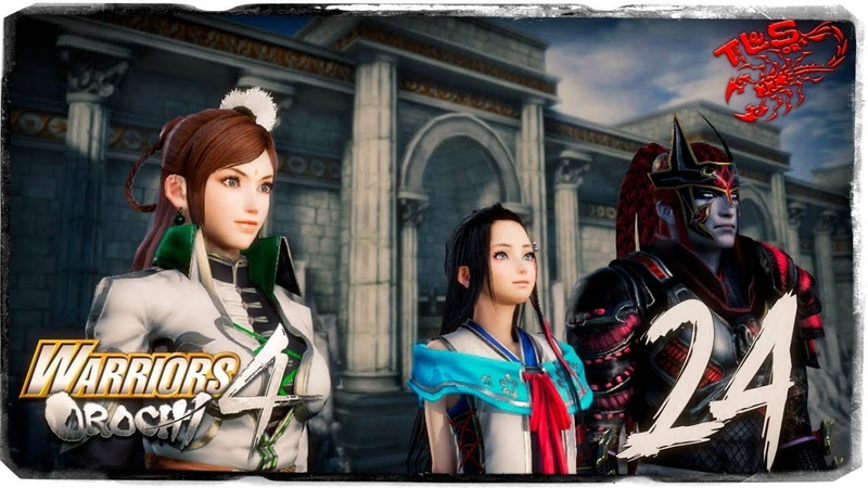 Story Mode ◄ Warriors Orochi 4 ► 24 The Rescue of Liu Shan