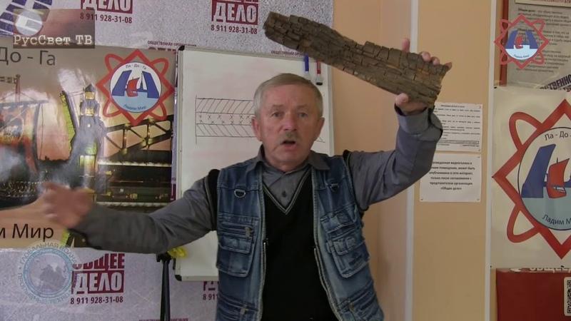 Ч.1(из 4) Гавриков Евгений Новые тайны вокруг Антарктиды: ковчег Гавриила .