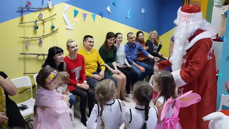 Новогодний праздник 2019 мини-сад Ростовская 19Б Часть 4