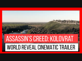 Assassin's Creed: Kolovrat - Cinematic Trailer | Ubisoft Kiev