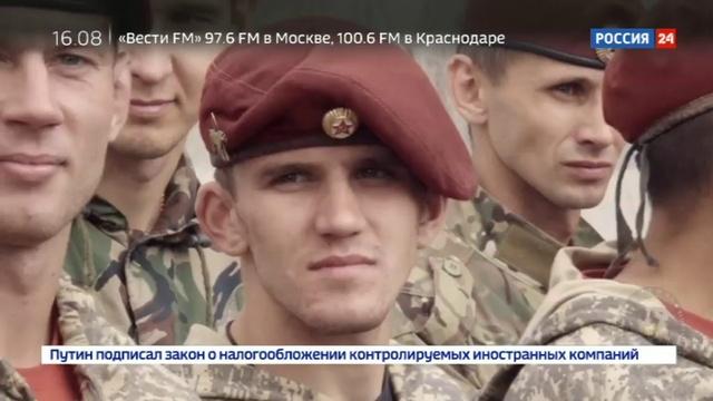 Новости на Россия 24 Главком национальной гвардии наградил орденом Кутузова Центр спецназа Витязь