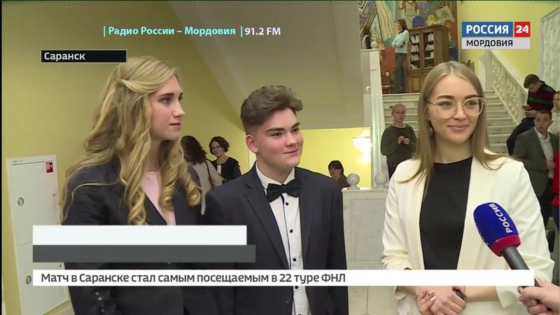 ВЕСТИ Мордовии_В Саранском Кооперативном Институте первокурсников официально посвятили в студенты