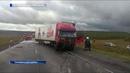 Смертельное ДТП на трассе Уфа Челябинск появилось видео HD