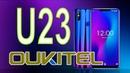Oukitel U23 градиентный корпус с двойной камерой