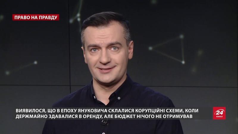 Скільки грошей українці подарували Порошенку на ро...