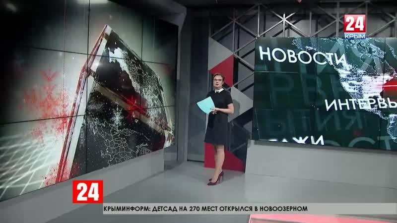 Информационный рупор города-героя. В Севастополе сократили финансирование государственному телеканалу «ИКС-ТВ»