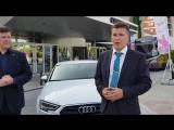 Получи свою Audi A3 Разыгрываем 2 машины каждую неделю
