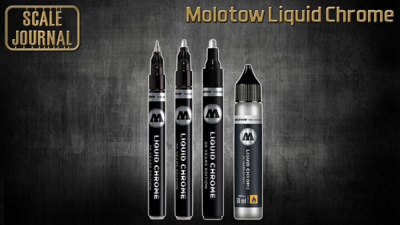Применение маркеров Molotow Liquid Chrome в моделизме