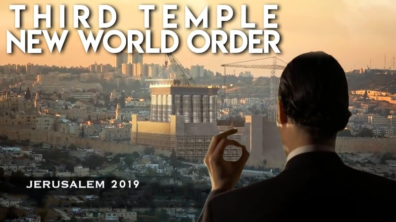 New World Order Prophecy 2019 Third Temple Ritual Has Begun Offering Altar